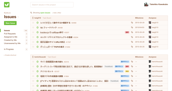codetree2 2015-03-16 17.08.24