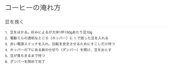 スクリーンショット 2015-07-28 18.42.39